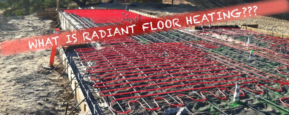 radiantfloor